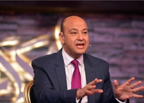 """عمرو أديب يصف """"السوشيال ميديا"""" بالمرحاض: """"الناس بتدخل تقضي حاجتها"""""""
