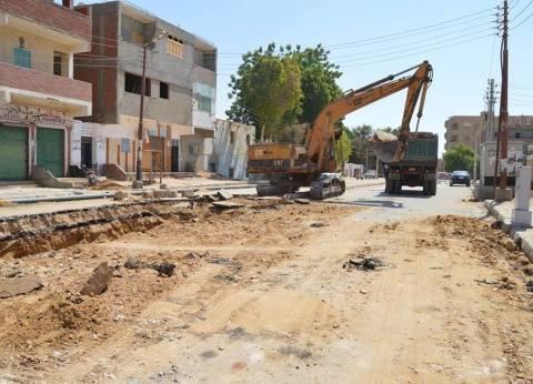 بدء إحلال وتطوير خط الصرف الصحي بحي المعهد الديني بالخارجة