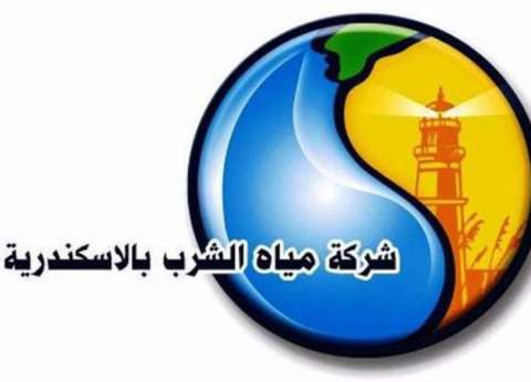 بريد الوطن| «القابضة لمياه الشرب» ترد على «مياه الإسكندرية»