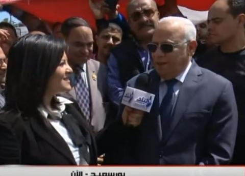 محافظ بورسعيد يناشد المواطنين المشاركة في الاستفتاء: سجلوا التاريخ