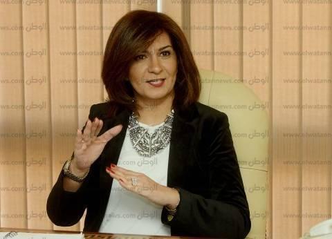 وزيرة الهجرة: لن يفلح الإرهاب.. وسنبقى صفا واحدًا رغم الألم