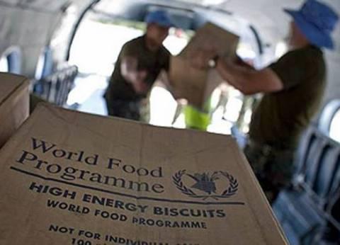 """برنامج الأغذية العالمي يقدم مساعدة طارئة لكوبا بعد """"إرما"""""""