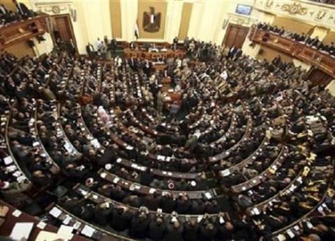 خبراء أمن: هناك جنسيات لا يمكنها الترشح للانتخابات البرلمانية