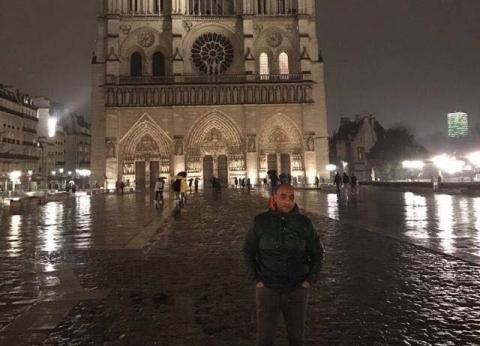 """""""جمالها ميتوصفش"""".. مصريون يستحضرون ذكرياتهم مع كاتدرائية نوتردام"""