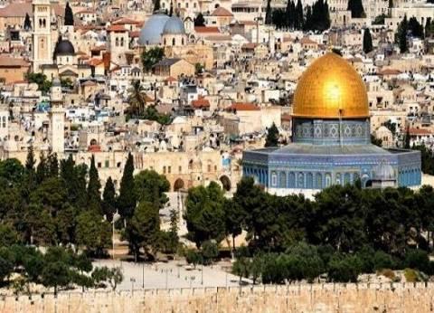 رئاسة فلسطين تعلق على أنباء افتتاح واشنطن سفارتها في القدس