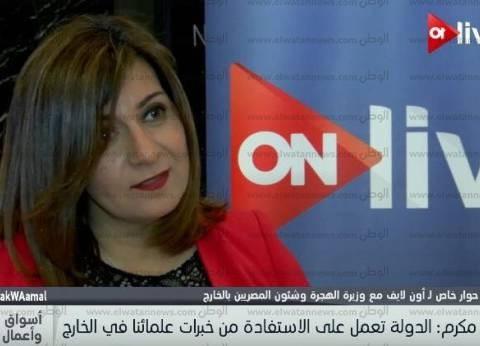 """مكرم: كل المصريين بالخارج لهم حق الانتخاب حتى أصحاب """"الهجرة غير شرعية"""""""