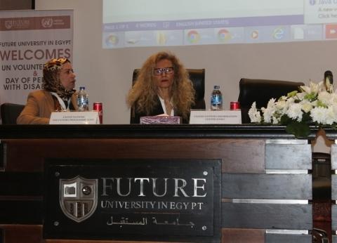 """""""الأمم المتحدة"""": مصر قدمت قدوة في التعامل مع اللاجئين ومتحدي الإعاقة"""