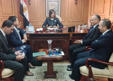 وزيرة الهجرة: مصر تسعى لأن تصبح رائدة في مجال الملاحة البحرية العالمية