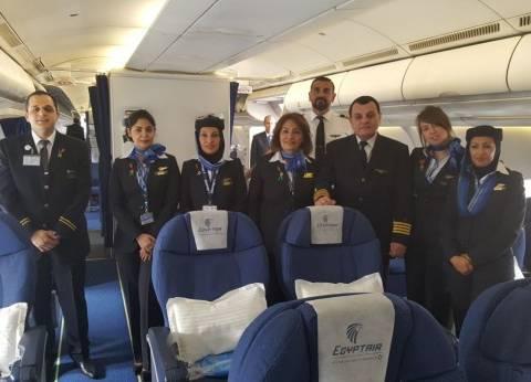 """بوردة الوفاء.. """"مصر للطيران"""" تحتفل بيوم الشهيد والمحارب القديم"""
