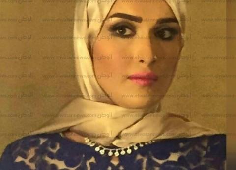 بالصور.. شقيقة زينة المتهمة بالاعتداء على أحمد عز في الساحل