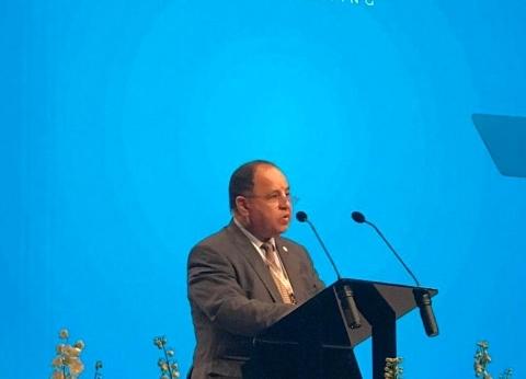 """""""يورومني"""" تعقد مؤتمرا حول تأثير التحول الرقمي على القطاع المالي في مصر"""
