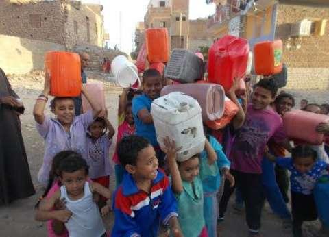 قطع المياه عن عشرات المنازل بأسيوط لإجبار الأهالى على دفع الفواتير