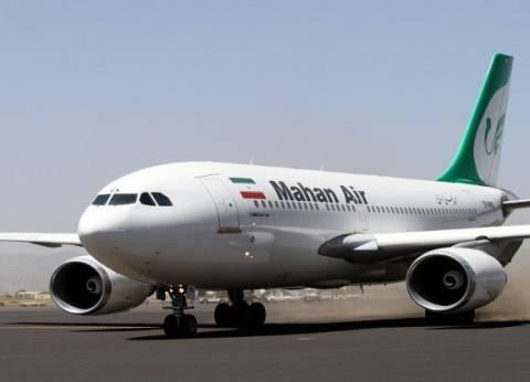 عاجل  اختفاء طائرة ركاب إيرانية عن الرادار في رحلة داخلية