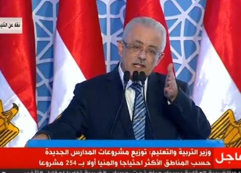وزير التربية والتعليم: الأزهر الشريف قرر تطبيق نظام التعليم الجديد