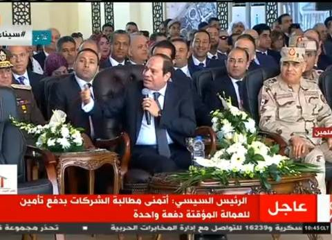 """السيسي يحيي أهالي مطروح: """"أول ناس جمعوا السلاح في مبادرة عقب الثورة"""""""