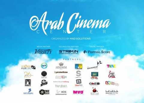 """""""السينما العربية"""" يفتح باب التقديم للمشاركة في مهرجان مالاجا"""