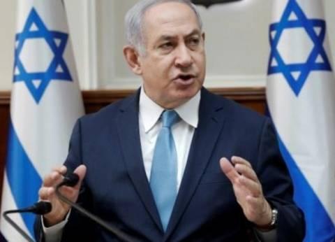 نتنياهو يعرب عن دعمه الكامل للضربات على سوريا