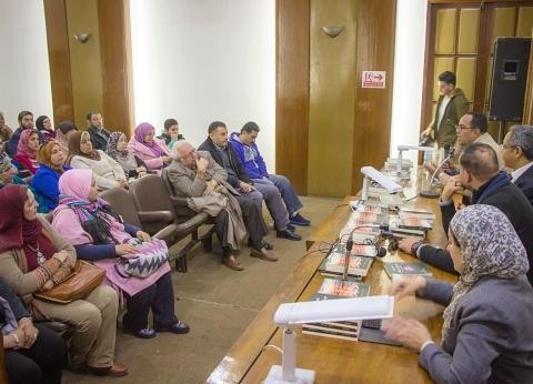 وزيرة الصحة تتفقد مستشفى ببورسعيد: سأطمئن على حادث تصادم سيارتين