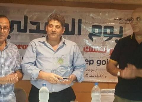 نقابة الصيادلة بجنوب سيناء تكرم وكيل وزارة الصحة