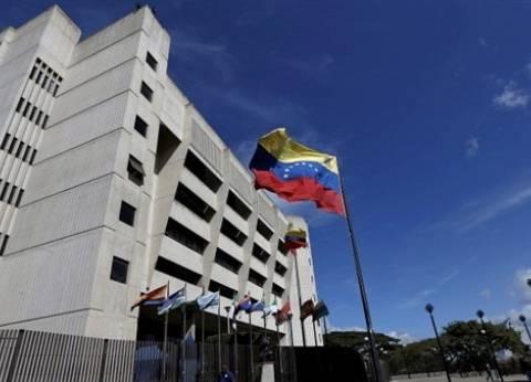 منع أحد قادة المعارضة من الترشح للانتخابات الرئاسية في فنزويلا