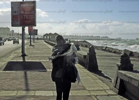 quotالأرصادquot: استقرار الأحوال الجوية غدا.. والعظمى بالقاهرة 21 درجة