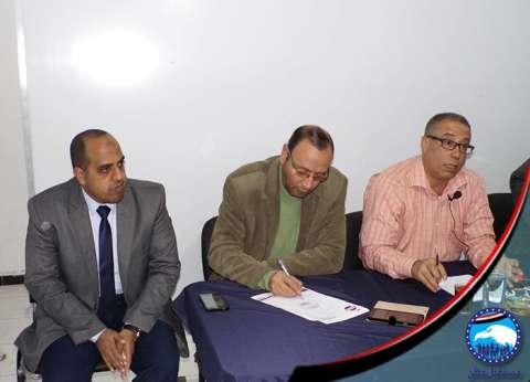 """""""مستقبل وطن السويس"""" يعقد اجتماعًا لمناقشة خطة عمل الأمانة"""