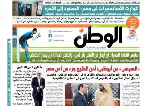 """تقرأ غدا في """"الوطن"""".. كوراث الأسانسيرات في مصر: الصعود إلى الآخرة"""