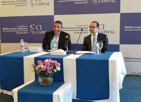 """""""سى أى كابيتال"""": السعودية تشهد حزمة إصلاحات اقتصادية """"غير مسبوقة"""""""