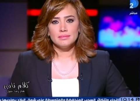 """الليلة.. رشا نبيل تفتح تأثير مواقع التواصل الاجتماعي على الدولة بـ""""كلام تاني"""""""