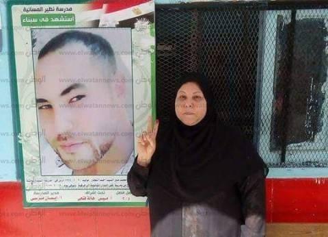 أم شهيد بالبحيرة: حشود المصريين أمام اللجان ضربة قوية للإرهاب
