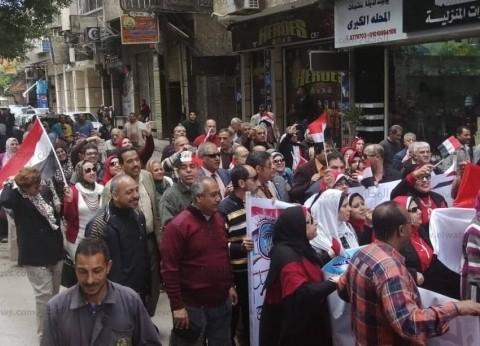 """""""شرق التعليمية"""" بالإسكندرية تنظم مسيرات لدعم المشاركة بالاستفتاء"""