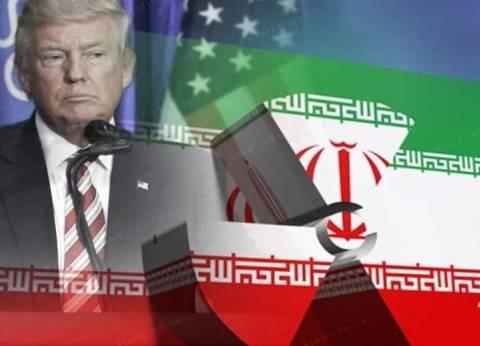 الاتحاد الأوروبي يقرر السير مع إيران عكس اتجاه ترامب