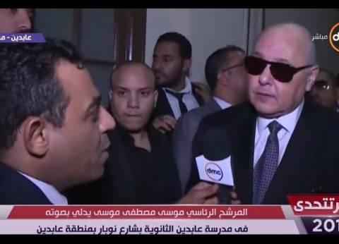 موسى مصطفى موسى: فخور بمشاركتي في الانتخابات أيًا كانت النتائج