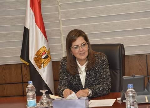 """وزيرة التخطيط: ميكنة مكاتب """"الصحة"""" على مستوى الجمهورية"""