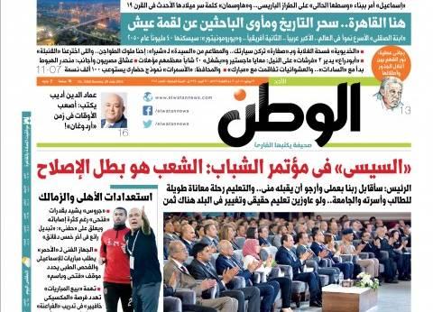 تقرأ غدًا: هنا القاهرة.. سحر التاريخ ومأوى الباحثين عن لقمة عيش