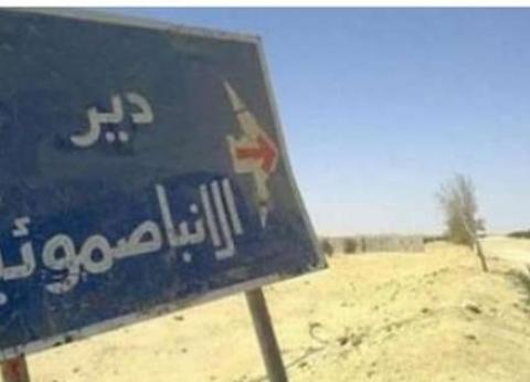 محافظ بورسعيد ينعى شهداء حادث المنيا: إرهاب خسيس أسود