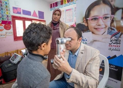 غدا.. «تحيا مصر» يطلق المرحلة الأولى من «نور حياة» بالمدارس الابتدائية