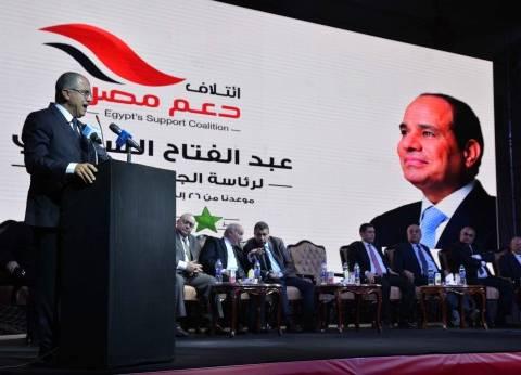 """""""دعم مصر"""" يحتفل بذكرى انتصار العاشر من رمضان في الجيزة اليوم"""