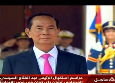 الرئيس الفيتنامي: تم الاتفاق على تعزيز الثقة والتعاون الأمني مع مصر