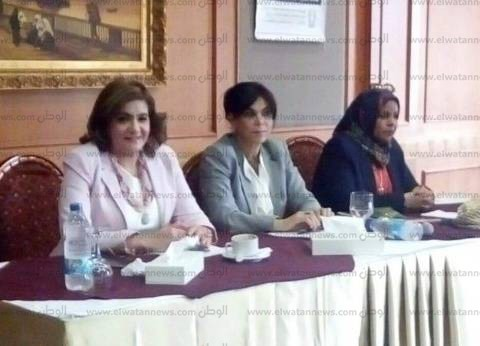 الزيني تدير ندوة عن التمكين الاقتصادي للمرأة في مهرجان أسوان الدولي