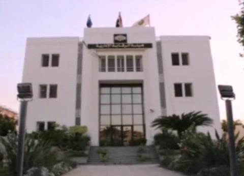 """""""نيابة السويس"""" تقرر حبس 3 موظفين في قضية رشوة بالمستشفى العام"""
