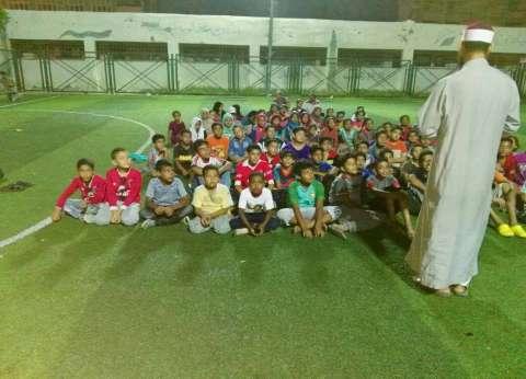 أوقاف الإسكندرية تصطحب الطلاب لمركز شباب أبيس لتوعيتهم بأهمية الرياضة