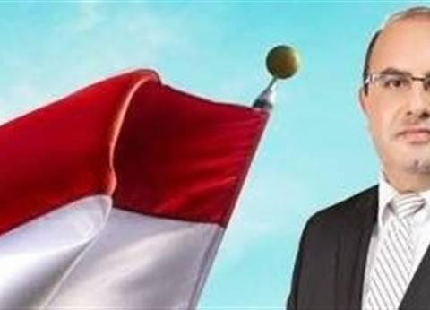"""نائب عن """"حماة الوطن"""" يطالب باتخاذ التدابير اللازمة لقطع يد الإرهاب في مصر"""