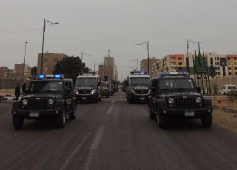 صور| استنفار أمني لأجهزة وزارة الداخلية لتأمين الاستفتاء على الدستور