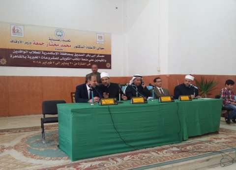 وزير الأوقاف: العلاقة بين مصر والكويت شديدة التميز