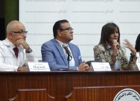 وزيرة الهجرة من المنصورة: المرأة المصرية بالخارج حريصة على دعم وطنها