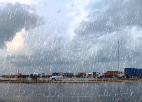 quotالأرصادquot: نشاط للرياح وأمطار متوقعة.. ودرجة الحرارة بالقاهرة تصل لـ34