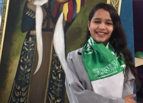 بالصور| مدرسة بريطانية تتعاون مع ولي أمر سعودي من أجل صيام ابنته
