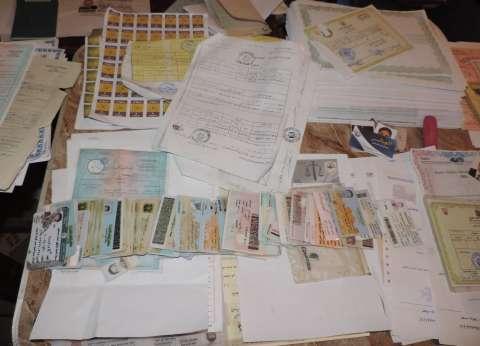 نيابة مدينة نصر تقرر حبس ربة منزل بتهمة تزوير الشهادات الجامعية