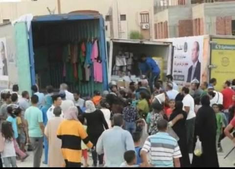 محافظة البحر الأحمر تنظم معارض لمستلزمات المدارس بأسعار مخفضة